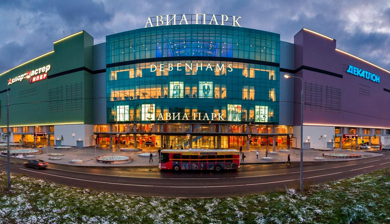 Торгово-развлекательный центр «Авиапарк»